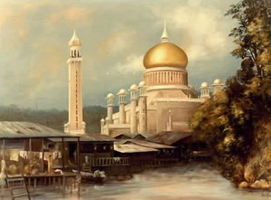 The Mosque, Brunei - Brunei in the Eighties by Mai Griffin