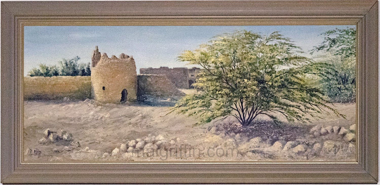 Old Qatar by Mai Griffin