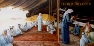 A Desert Tent - Qatar in the Eighties by Mai Griffin